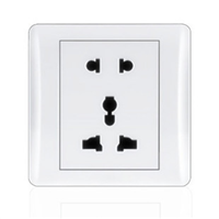 供应二极带多功能插座 正品 五孔 开关插座 面板 86系列