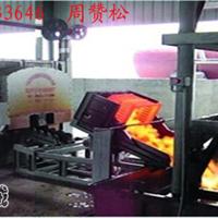 供应【钢球生产设备】节能型热处理设备自动淬火线