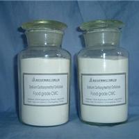 供应 羧甲基纤维素