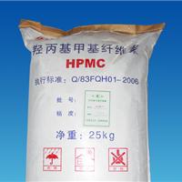 供应羟丙基甲基纤维素(质优价廉,负责运输费用)
