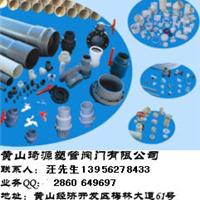 供应各类管材批发价格优惠质量保证