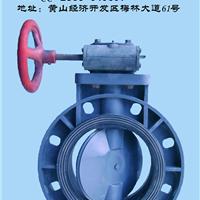 供应UPVC管材管件,阀门,配件