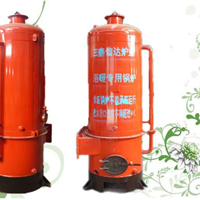 供应浴池锅炉