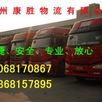 绍兴到北京物流专线