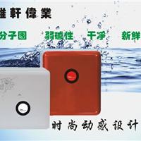 供应净水器水机初露能量水机