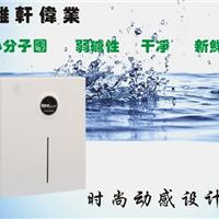 家用净水器活水机能量水机