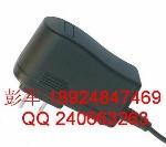 供应12V1A电源适配器