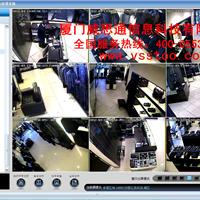 威思通远程监控管理平台软件