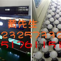 LED老化线 厂家直销 专业制作 质量保证