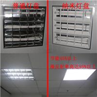 供应漫反射格栅灯盘纳米技术处理