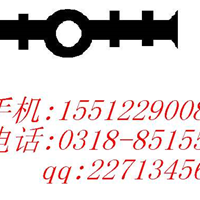 供应651中埋式橡胶止水带|衡水651橡胶止水带