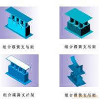 供应组合型弹簧支吊架,沧州北钢专业生产管道支吊架,连接件