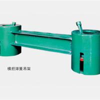 供应横担弹簧支架T5型,汽水管道支吊架,首选沧州北钢