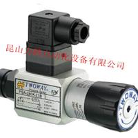 供应DNF-040K-22B台湾TWOWAY压力继电器