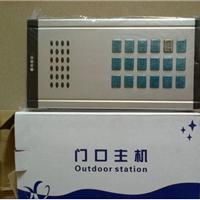 供应广东厂家星光直销TOP780Z-7(3*6)
