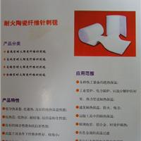 耐火保温材料硅酸铝耐火纤维针刺毯