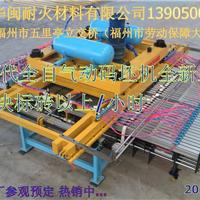 越南码坯机广东福建广西海南浙江安徽动码坯机生产厂家
