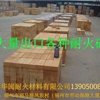 供应耐火水泥中国福州厂家 耐火水泥大量直销