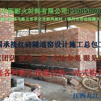 烧红砖窑炉平顶/拱顶两烘两烧隧道窑 质量保证 技术领先