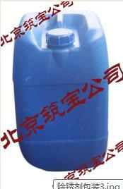 供应环氧漆脱漆剂 强力型脱漆剂