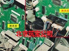 供应与WD-40功能相同的精密电子仪器清洗剂