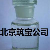 供应精密电子仪器清洗剂-电子元器件清洗剂