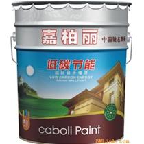 嘉柏丽低碳节能外墙涂料