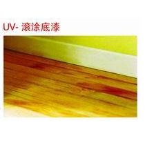 UV―滚涂底漆