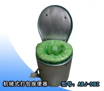 供应环保免冲水打包座便器