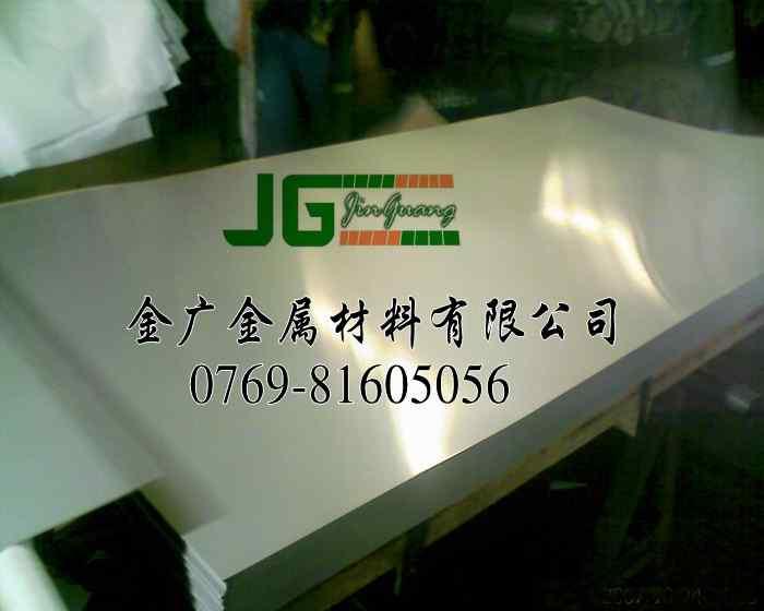 供应国标304L不锈钢板