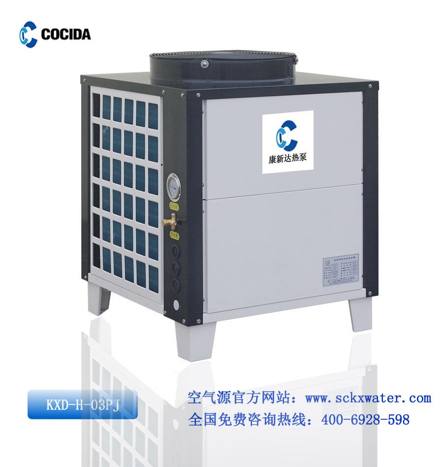 供应商用空气能热泵热水器酒店优选
