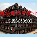天津|球墨铸铁管|铸铁管件