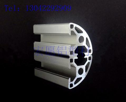 工业铝型材3030圆弧型R型 框架组装 流水线 配件