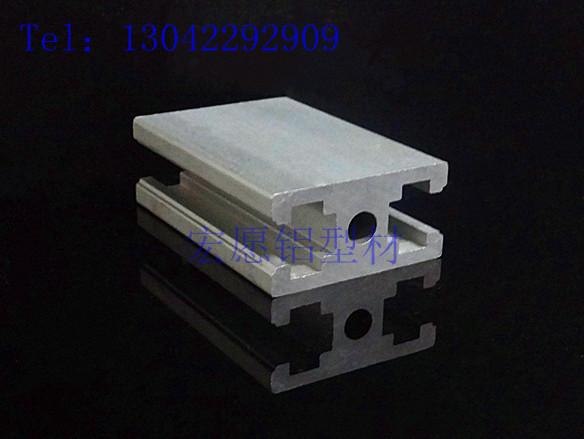 供应工业铝型材2040国标直角 框架