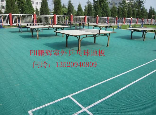 供应拼装篮球场地板/篮球场地板/篮球塑胶运动地板