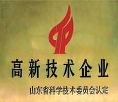 山东凯龙节能设备有限公司