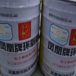 E44环氧树脂配套T31环氧固化剂