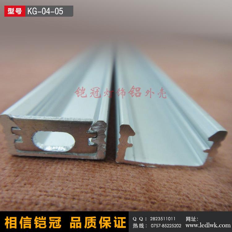 厂家专业生产硬灯条铝槽外壳 u型槽外壳直销