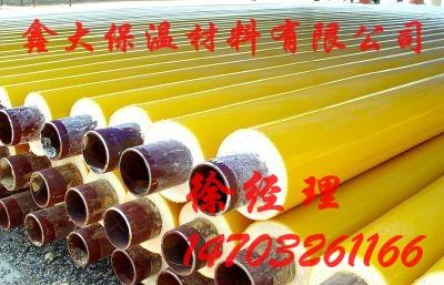深圳高密度聚乙烯外护管,钢套钢蒸汽保温管