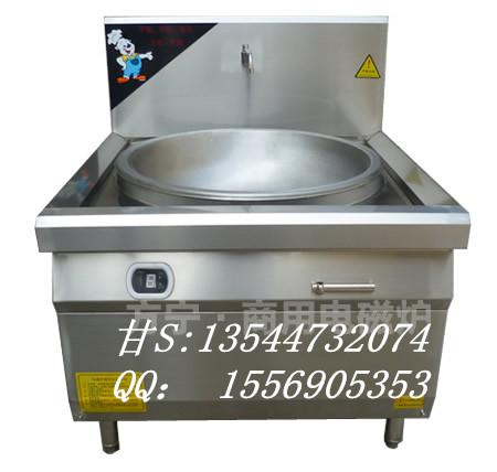 供应电磁大炒炉,电炒锅,食堂专用大炒锅