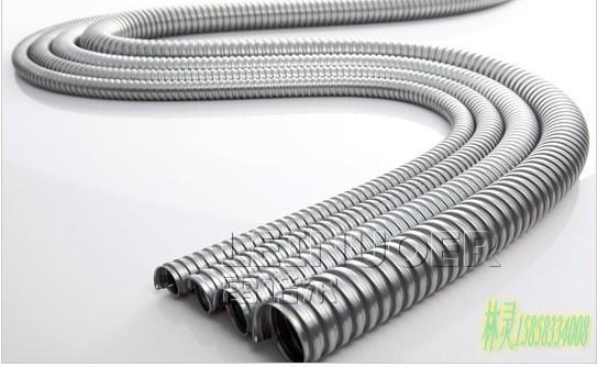 供应leinueor镀锌金属软管,裸金属穿线软管