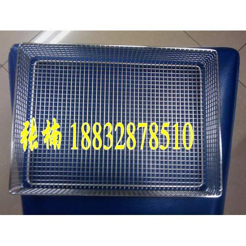 供应北京压型医用网篮。医用清洗筐 消毒筐