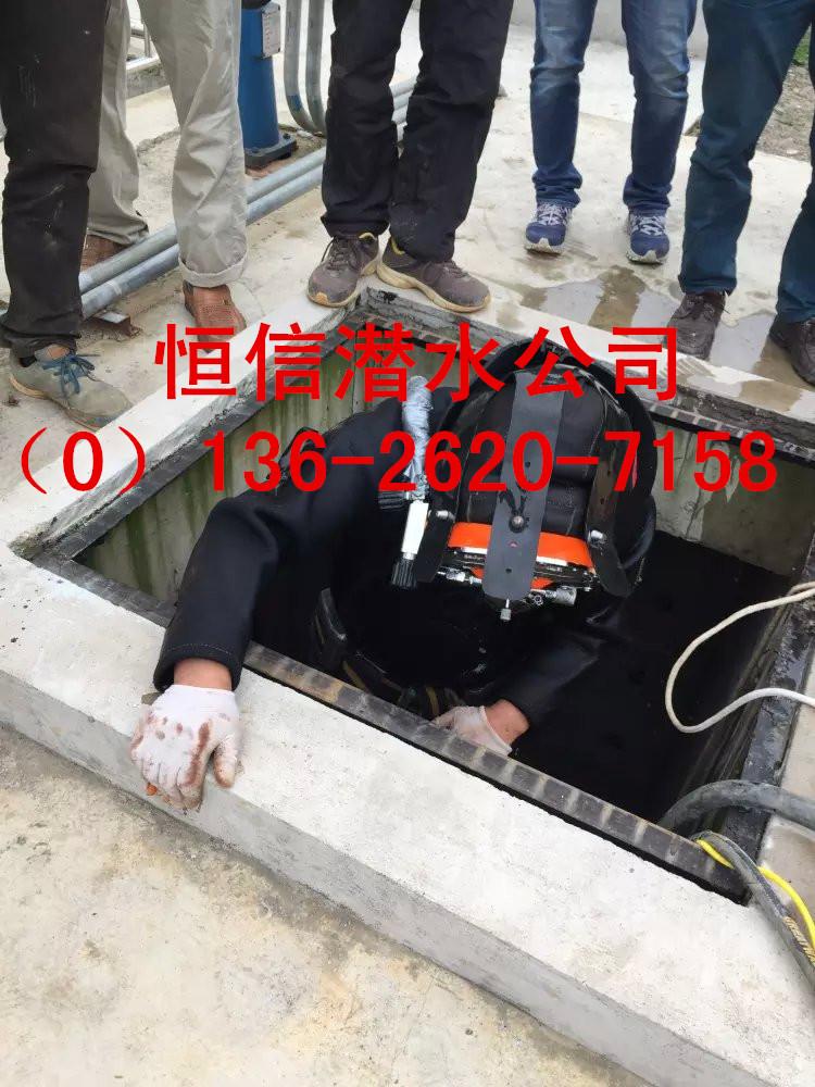 汉中排水管道封堵施工、专业堵漏