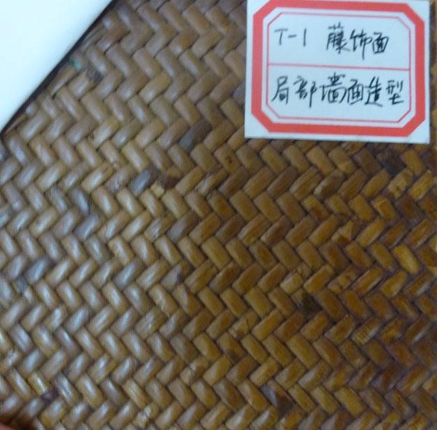 为全国装饰工程公司定做各种装饰藤编饰面板