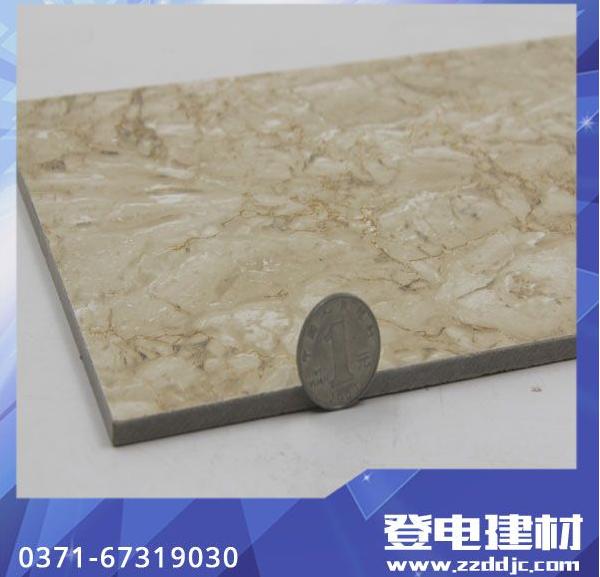 装饰硅酸钙板生产厂家批发 厂家直销