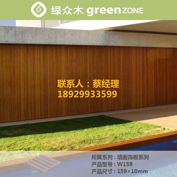 供应新型环保装饰材料生态木护墙板