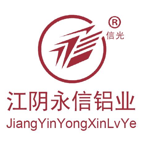 江阴永信装饰材料有限公司