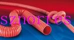 供应矽胶风管