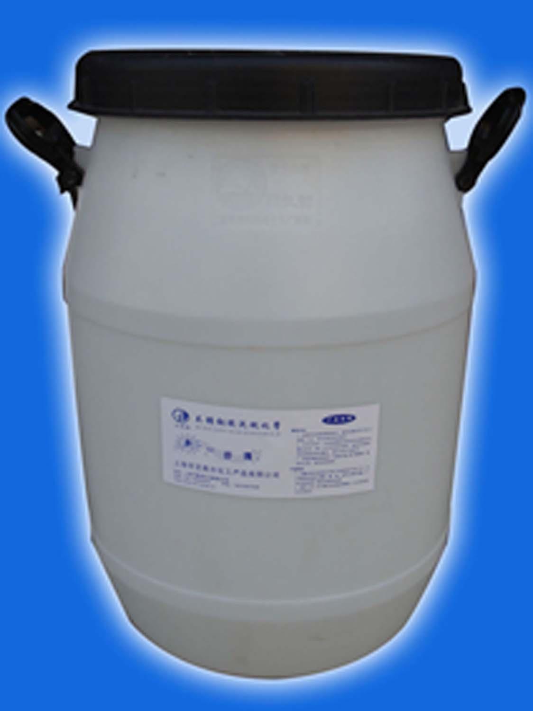供应不锈钢热压封头酸洗钝化膏