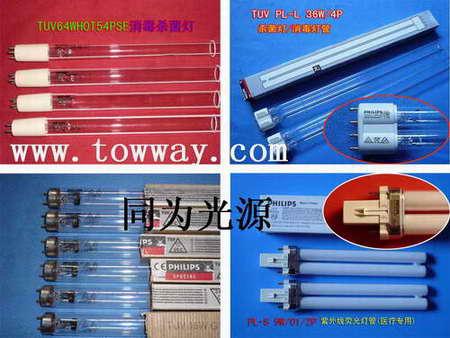 PHILIPS紫外线消毒(杀菌)灯 的使用方法